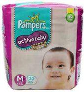 Pampers Baby Dry Pant Medium Diaper 20 Pcs