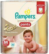 Pampers Premium Care Medium Size Diaper Pants 20 Pcs