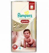 Pampers Premium Care Pant Medium Diaper 38 Pcs
