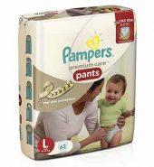Pampers Premium Care Large Size Diaper Pants 44 Pcs