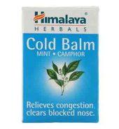 Himalaya Cold Balm Bottle 10 Gm