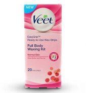 Veet Veet Normal Skin Wax Strips Kit 20 Pcs