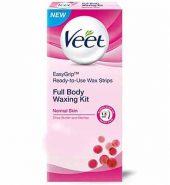 Veet Instant Waxing Kit Normal Skin 8 Pcs