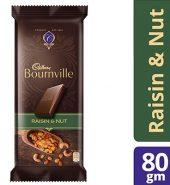 Cadbury Bournville Dark Chocolate Bar 80G
