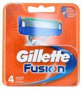 Gillette Fusion Cartridges 4 Pcs