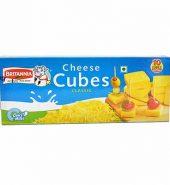 Britannia Cheese Cube 200G