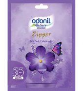 Odonil Lavender Zipper 10 Gm