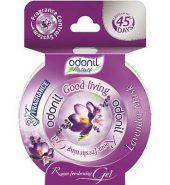 Odonil Room Freshening Gel Lavender 75G