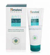 Himalaya Anti Hair Loss Cream 50 Gm