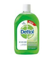 Dettol Multiuse Hygiene Liquid 200 Ml