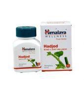 Himalaya Pure Herbs Hadjod 60 Pcs