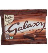 Galaxy Smooth Milk Bar 19.1 Gm