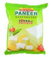 Amul Frozen Paneer Cubes 200 Gm