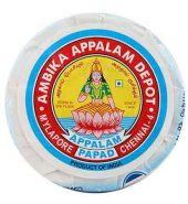 Ambika Appalam Papad 375 Gm