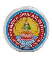 Ambika Appalam Papad 150 Gm