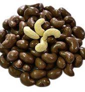 Samurnabazaar Chocolate Flavoured Cashew 250G