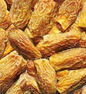 Samurnabazaar Dry Dates Yellow Chuara 200G