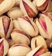 Samurnabazaar Roasted Irani Pista 100G