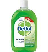 Dettol Multiuse Liquid Menthol 500 Ml