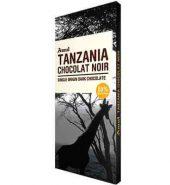 Amul Tanzania Single Organic Dark Chocolate 125 Gm