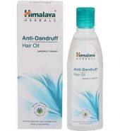 Himalaya Anti Dandruff Hair Oil 100Ml