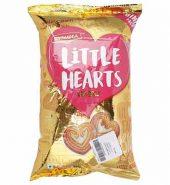 Britannia Little Heart 120G