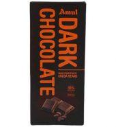 Amul Dark Chocolate 150G