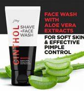 Cinthol  Active Shaving Face Wash 100G