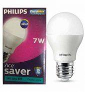 Philips Led Bulb Cdl 7 Watt 1 Pc