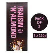 Amul Raisin N Almond Milk Chocolate 150G